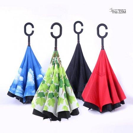 거꾸로 우산/반전우산/C형우산