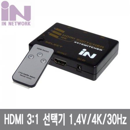 HDMI 3대1 선택기 2X1 4K 30Hz