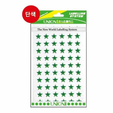 별스티커(315-10/녹색)H355