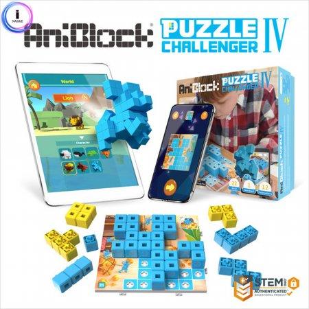 g03 파코웨어 애니블럭 퍼즐챌린저4 블루&옐로우(30358)