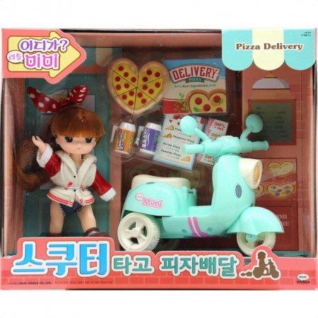 리틀미미 스쿠터타고 피자배달 인형 놀이 장난감