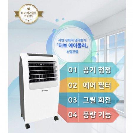 여름 사무실 가정집 실내 시원한 바람 대용량 냉풍기