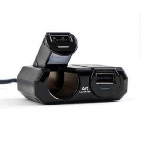 오토카필 오토반 폴딩 트윈 USB충전소켓 AW Z90