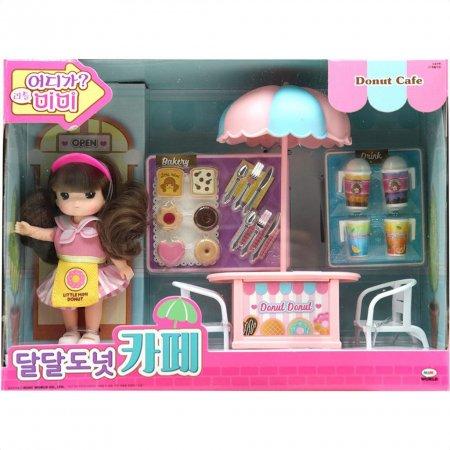 리틀미미 달달도넛 카페 어린이 인형 놀이 장난감