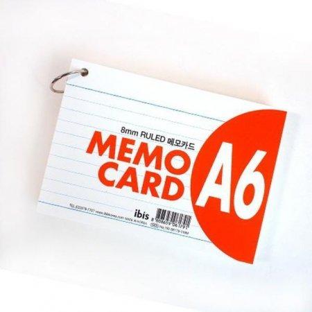 2000 메모카드(A6)