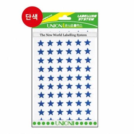 별스티커(315-10/청색)H355