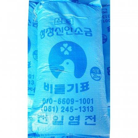 천일염 비둘기표 20kg 국산 소금 업소 식당 업소용