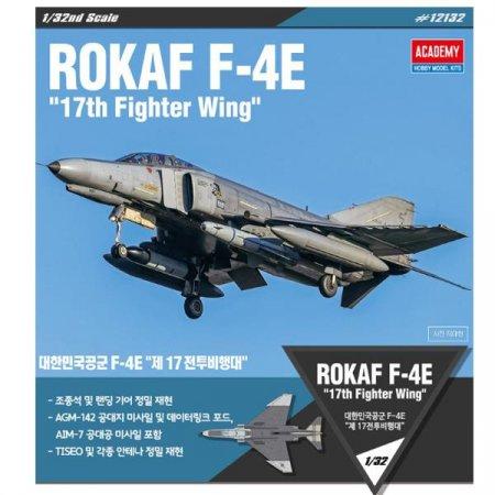 (아카데미과학) 대한민국공군 F-4E 제17전투비행대