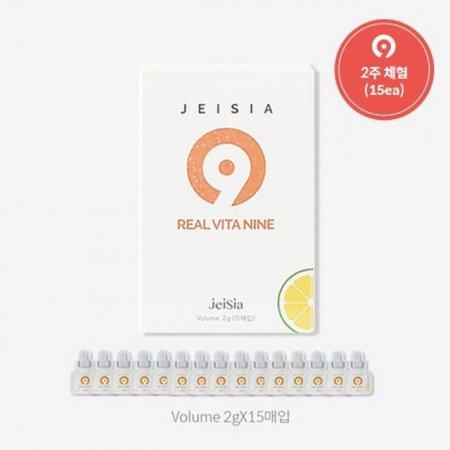 리얼비타나인 순수 비타민C 앰플2g x 15매