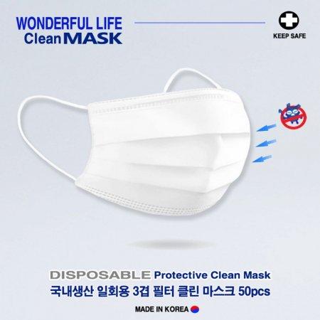 원더풀 국내생산 3중필터 일회용 클린 마스크