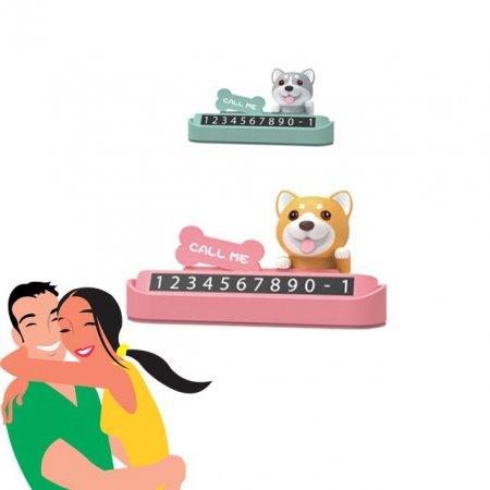 개를 좋아하는 여자친구를 위한 주차알림판 X 2개입