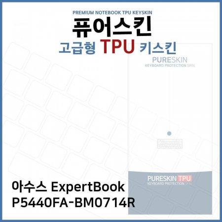 E.ASUS ExpertBook P5440FA-BM0714R TPU키스킨(고급)