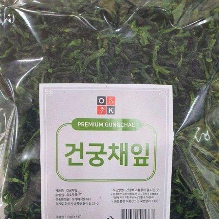 줄기상추나물 건궁채잎 1kg