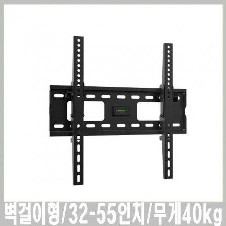 PLW-35M 고정형 벽걸이거치대 모니터거치대 TV브라켓