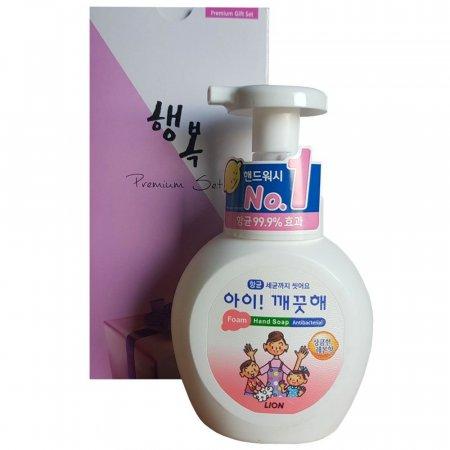 아이깨끗해 레몬250ml-1p세트