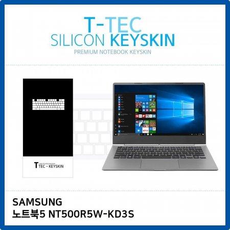 (T) 삼성전자 노트북5 NT500R5W-KD3S 키스킨 키커버