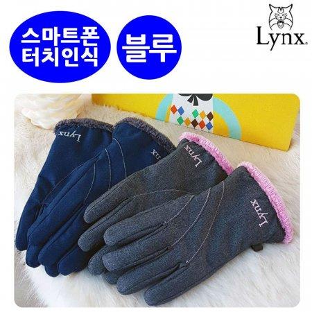 링스 주니어 스포티 패딩장갑 (블루)