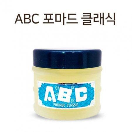 헤어왁스 아모레 ABC 포마드왁스 클래식 모발보호