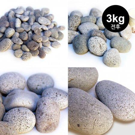 에그스톤 3kg전후 (에그석 어항 수조 장식 조경 돌)