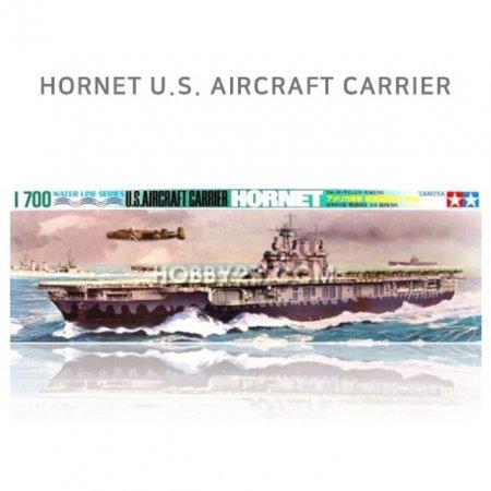 프라모델 HORNET U.S. AIRCRAFT CARRIER 축소모형