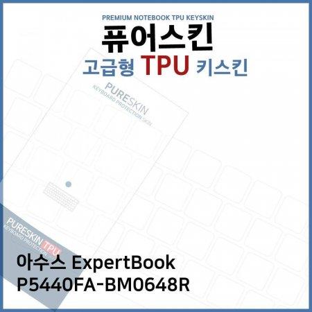 E.ASUS ExpertBook P5440FA-BM0648R TPU키스킨(고급)
