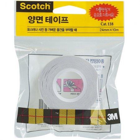 스카치 종이양면테이프(138/24mm*10M/3M)