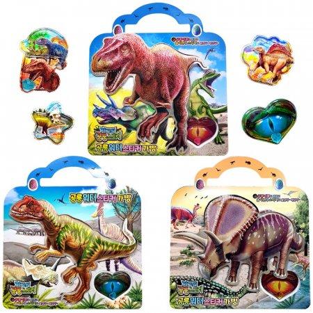 6000 공룡 워터스티커 가방 3종묶음
