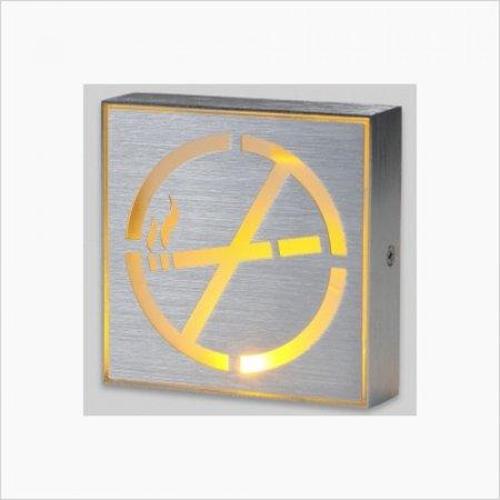 시설물 표시등 사각 LED 금연구역 옐로우