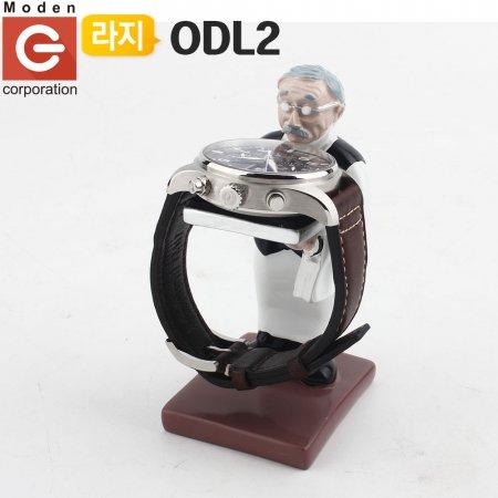 묵직한 알프레드 집사 ODL2 올드맨 손목시계 거치대