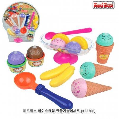 소꿉놀이 레드박스 아이스크림 만들기 놀이세트 19p