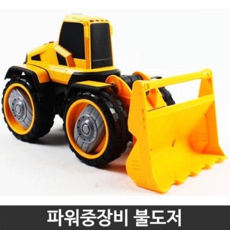 파워중장비 불도저 유아동 자동차 장난감 모형 완구