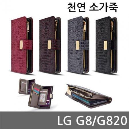 LG G8 카미 지퍼 다이어리케이스 G820