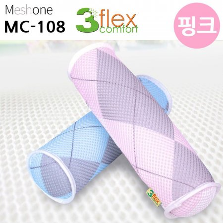 3D매쉬목베개(핑크MC-108)