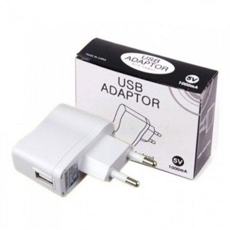 저속 멀티 USB 가정용 분리형 충전기 어댑터 5V1A