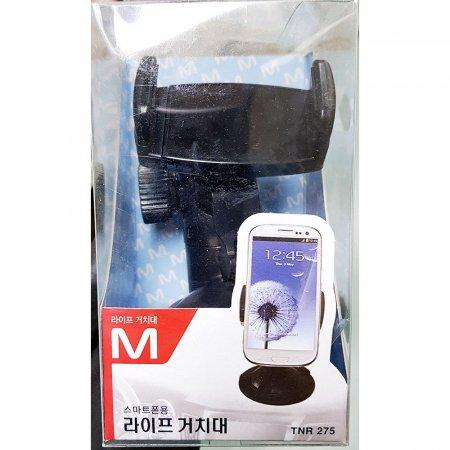 핸드폰 거치대 티엔알 라이프 X10개 휴대폰 스마트폰