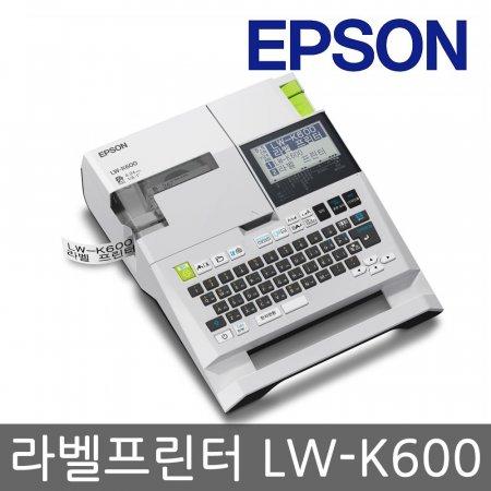 Epson LW-K600 사무 업무에 최적화