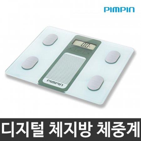 핌핀 체지방체중계/PP-309/디지털방식/가정용/