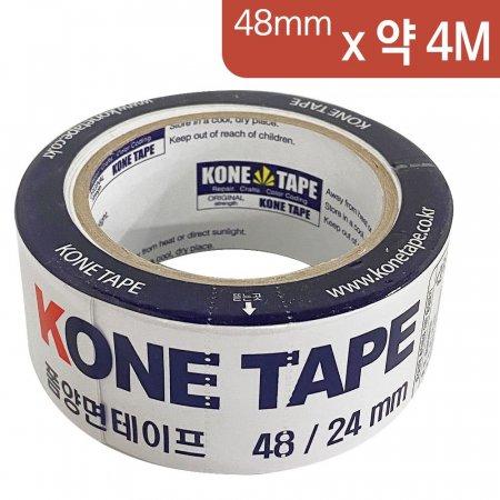 케이원 폼 양면테이프(0098) 48mmX약4M 양면테잎