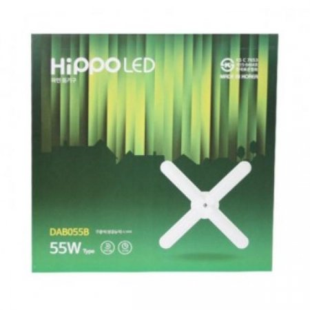 히포 파인 등기구 55W(DAB055B)주광색