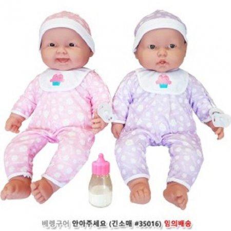 베렝구어 아기인형 안아주세요 베이비돌 브라이스
