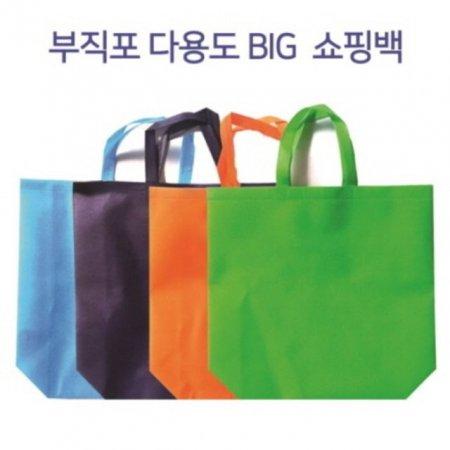 쇼핑백 부직포 가방 보조가방 다용도 마트 시장
