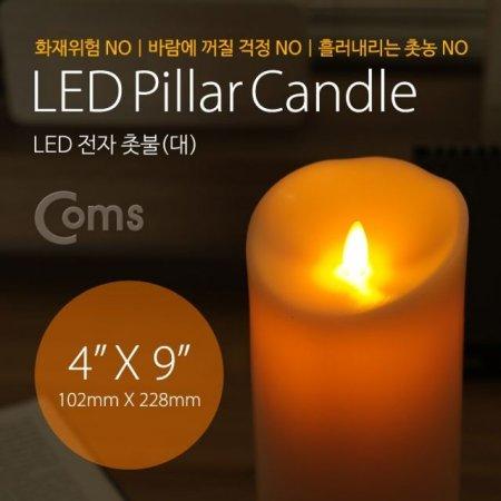Coms 전자 촛불 LED 양초 대 102 x 228mm D타입 1.5