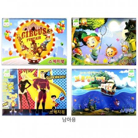 스케치북 10개(랜덤) 남아 캐릭터 미술학용품 그리기