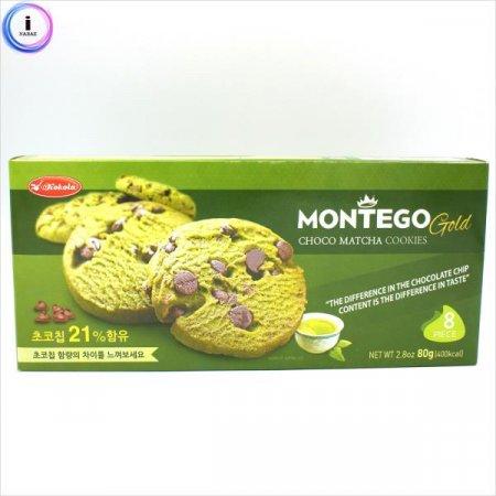 몬테고 초코말차쿠키 1p 초코쿠키 과자 쿠키