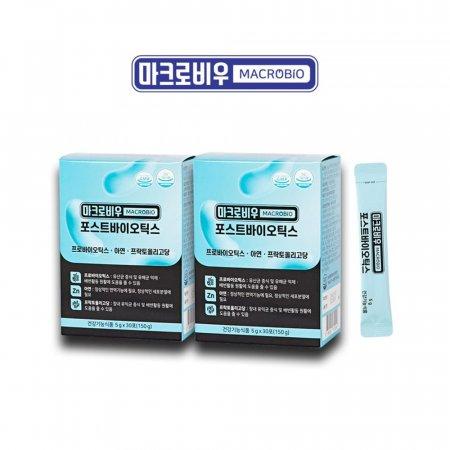 마크로비우 포스트바이오틱스 2박스(유산균 프락토)