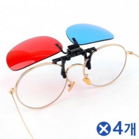 (4개묶음)3D 입체안경 오버글라스형 3D안경 적청안경