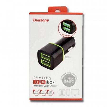 2포트 USB IQ 급속 충전기 차량용 충전기 시거잭