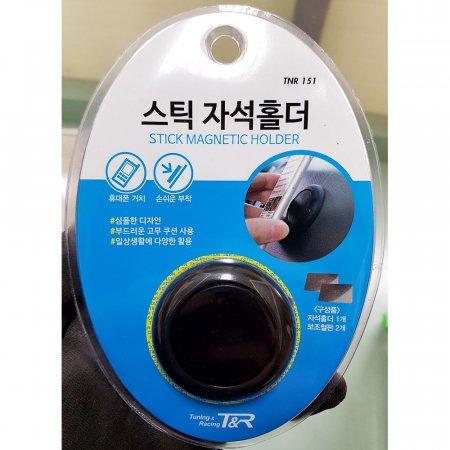 차량용 휴대폰 스틱 자석 홀더 티엔알 50x40 X15개