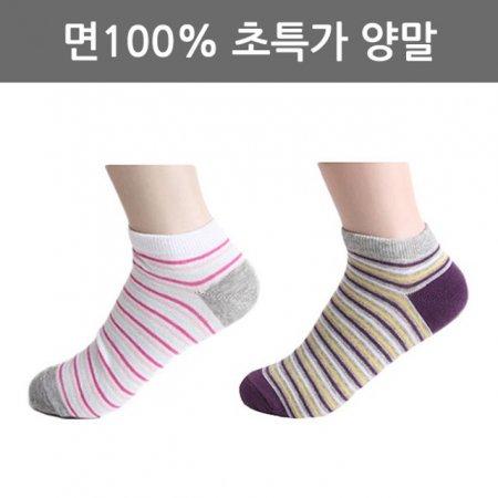 여자 발목양말(쓰리톤) L9-14 1켤레