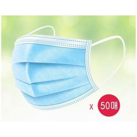여름철 1회용마스크 3중필터 부직포마스크 블루/ 50매